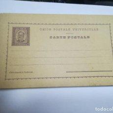 Sellos: ENTERO POSTAL. PORTUGAL E HESPANHA. FUNCHAL. 20 REIS. VER FOTOS. Lote 262387565