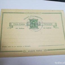 Sellos: ENTERO POSTAL. PORTUGAL. GUINEA PORTUGUESA. 30 REIS. CIRCULADA. VER. Lote 262387725