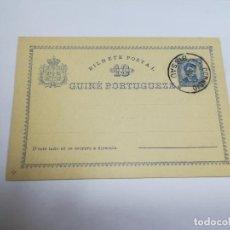 Sellos: ENTERO POSTAL. PORTUGAL. GUINEA PORTUGUESA. 10 REIS. CIRCULADA. VER. Lote 262388180