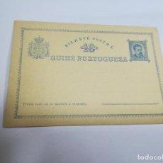 Sellos: ENTERO POSTAL. PORTUGAL. GUINEA PORTUGUESA. 10 REIS. VER. Lote 262388445