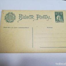 Selos: ENTERO POSTAL. REPÚBLICA PORTUGUESA. MOZAMBIQUE. 1 CÉNTIMO. VER. Lote 262673825