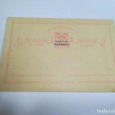 Selos: ENTERO POSTAL. REPÚBLICA PORTUGUESA. COMPAÑÍA DE MOZAMBIQUE. 20 REIS. VER. Lote 262676030