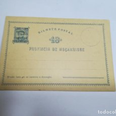 Selos: ENTERO POSTAL. REPÚBLICA PORTUGUESA. COMPAÑÍA DE MOZAMBIQUE. CENTENARIO DE LA INDIA. 10 REIS. VER. Lote 262676800
