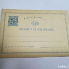 Sellos: ENTERO POSTAL. REPÚBLICA PORTUGUESA. COMPAÑÍA DE MOZAMBIQUE. 10 REIS. VER. Lote 262676840
