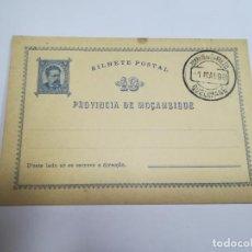 Sellos: ENTERO POSTAL. REPÚBLICA PORTUGUESA. MOZAMBIQUE. 10 REIS. VER. Lote 262676885