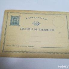 Sellos: ENTERO POSTAL. REPÚBLICA PORTUGUESA. MOZAMBIQUE. 10 REIS. VER. Lote 262676890