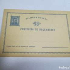 Sellos: ENTERO POSTAL. REPÚBLICA PORTUGUESA. MOZAMBIQUE. 10 REIS. VER. Lote 262676900