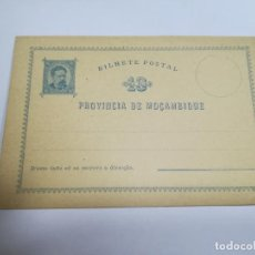 Sellos: ENTERO POSTAL. REPÚBLICA PORTUGUESA. MOZAMBIQUE. 10 REIS. VER. Lote 262676905