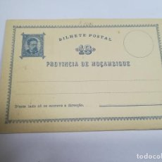 Sellos: ENTERO POSTAL. REPÚBLICA PORTUGUESA. MOZAMBIQUE. 10 REIS. VER. Lote 262677380