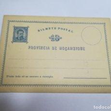 Sellos: ENTERO POSTAL. REPÚBLICA PORTUGUESA. MOZAMBIQUE. 10 REIS. VER. Lote 262677540