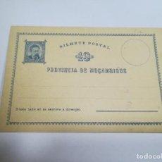 Sellos: ENTERO POSTAL. REPÚBLICA PORTUGUESA. MOZAMBIQUE. 10 REIS. VER. Lote 262677560