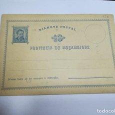 Sellos: ENTERO POSTAL. REPÚBLICA PORTUGUESA. MOZAMBIQUE. 10 REIS. VER. Lote 262677585