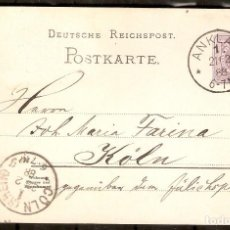 Sellos: ALEMANIA IMPERIO. POSTKARTE. 1888. ANKLAM. Lote 263026275