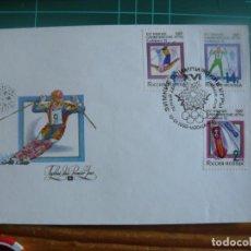 Selos: SOBRE PRIMER DIA OLIMPIADAS DE INVIERNO 1992. Lote 265523239