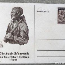 Sellos: TARJETA ENTERO POSTAL DE ALEMANIA NAZI III REICH - 1938 /1939 - AYUDA DE INVIERNO AL PUEBLO. Lote 269630553