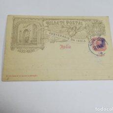 Sellos: ENTERO POSTAL. PORTUGAL. 1 TANGA. INDIA PORTUGUESA. VER FOTOS. Lote 270951943