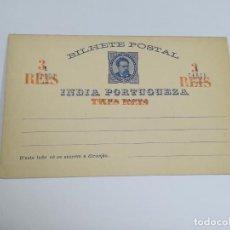 Sellos: ENTERO POSTAL. PORTUGAL. 1 TANGA. INDIA PORTUGUESA. VER FOTOS. Lote 270952568