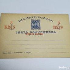 Sellos: ENTERO POSTAL. PORTUGAL. 1 TANGA. INDIA PORTUGUESA. VER FOTOS. Lote 270952688