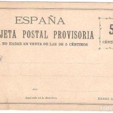 Timbres: ESPAÑA. TARJETA POSTAL PROVISORIA POR NO HABER EN VENTA DE LA DE 5 CÉNTIMOS. ENERO DE 1885.. Lote 275021183