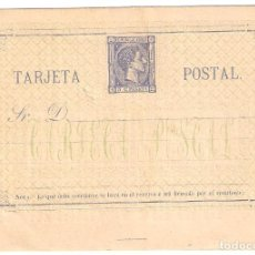 Sellos: TARJETA POSTAL-ENTERO POSTAL PRIVADO. EMITIDO POR EL DOCTOR THEBUSSEM.. Lote 275144513