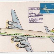 Timbres: PORTUGAL ENTERO POSTAL 1982 LUBRAPEX 82 AVION DOUGLAS DC-7C. Lote 275231028