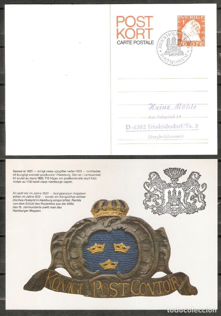 SUECIA. 1974. ENTERO POSTAL. GUSTAVO ADOLFO. 70 ORE. 1920 (Sellos - Extranjero - Entero postales)