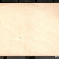 Sellos: ESTADOS UNIDOS. ENTERO POSTAL. 1 CENT. 1887. Lote 289405248