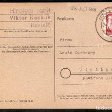 Sellos: ZONA FRANCESA. ENTERO POSTAL. RASTATT. 1948.. Lote 289420348