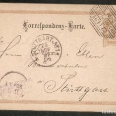 Sellos: AUSTRIA. ENTERO POSTAL. CIRCULADO EN 1897.. Lote 290802353