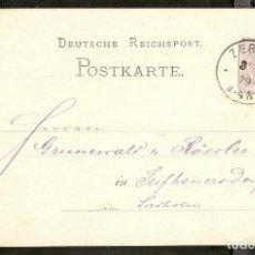Sellos: ALEMANIA IMPERIO. 1879. POSTKARTE. ZERBST. Lote 294814318