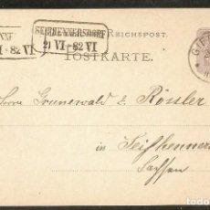 Sellos: ALEMANIA IMPERIO. 1879. POSTKARTE. GIESSEN. Lote 294814813