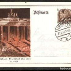Sellos: ALEMANIA IMPERIO. 1933. ENTERO POSTAL HITLER, HINDENBURG. FECHADOR LEIPZIG. Lote 295820763