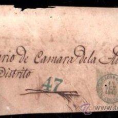 Sellos: PLICA DE SANTIAGO DE CUBA, 1849. Lote 30702635