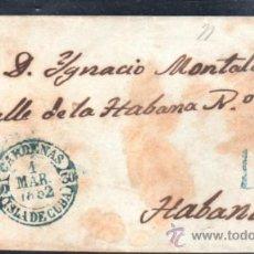 Sellos: CARTA DE CARDENAS A LA HABANA.. Lote 37451471