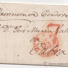 Sellos: CARTA PREFILATELICA DE CADIZ A CABRA, 1844, LEER DESCRIPCION, RARA. Lote 38209444