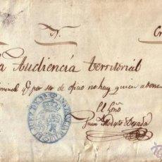 Sellos: ESPAÑA.1864.PLICA COMPLETA DE TUY(PONTEVEDRA) A LA CORUÑA.NO SE PAGA EL FRANQUEO.MAGNÍFICA.MUY RARA.. Lote 26679682
