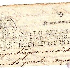 Sellos: TIMBROLOGÍA. AÑO 1811. FERNANDO VII. 40 MARAVEDÍS. SELLO CUARTO.. Lote 46953112