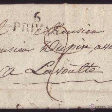 Sellos: FRANCIA. 1823. CARTA DE PRIVAS A LAMONTTE. MARCA * 6/PRIVAS *. TEXTO INTERESANTE. MAGNÍFICA Y RARA.. Lote 48557771