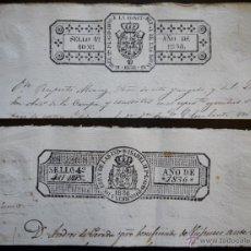 Sellos: DOS SELLOS CLASICOS FISCALES 1836 Y 1838. ANTIGUOS SELLOS FISCALES TIMBROLOGIA FILATELIA FISCAL.. Lote 51376675