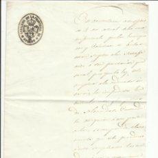 Sellos: GOBIERNO PROVINCIA OVIEDO 1850 A ALCALDE DE TINEO . Lote 55691851