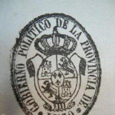 Sellos: RARA CARTA CON SELLO DEL GOBIERNO POLÍTICO DE LA PROVINCIA DE LUGO 1843. Lote 57592873