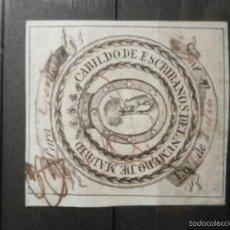 Sellos: SELLO CÁSICO COLEGIOS NOTARIALES - CABILDO DE ESCRIBANOS DEL NÚMERO DE MADRID - NOTARIAL - 1849. Lote 58300129