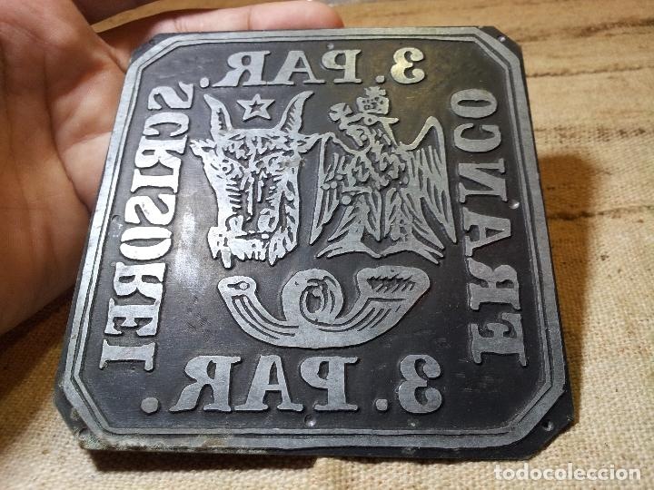 RARA PLANCHA IMPRENTA DEL SELLO DE 3. PAR DE ROMANIA MOLDAVIA 1862, MANOFACTURA SIGLO XIX (Filatelia - Sellos - Prefilatelia)