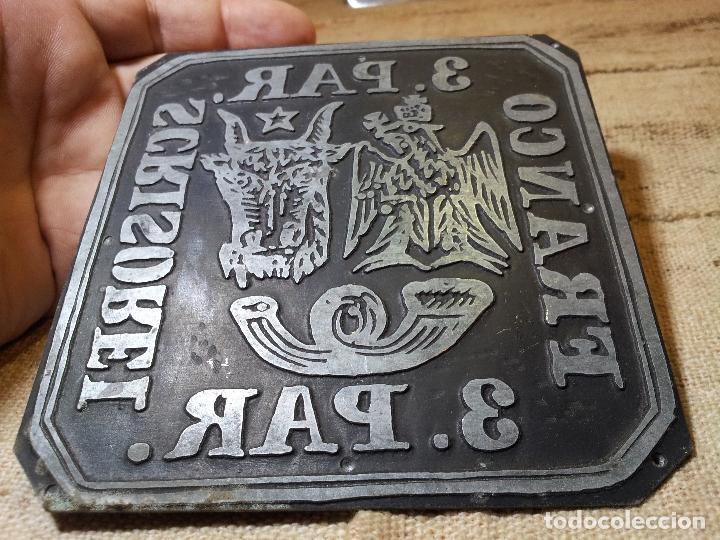 Sellos: RARA PLANCHA IMPRENTA DEL SELLO DE 3. PAR DE ROMANIA MOLDAVIA 1862, MANOFACTURA SIGLO XIX - Foto 2 - 64497111