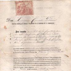 Sellos: DIRECTOR GENERAL DE CORREOS Y TELEGRAFOS EN EL MINISTERIO DE GOBERNACION, AÑO 1879, VER FOTOS. Lote 67385041