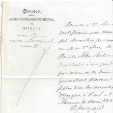 Sellos: ADMINISTRACION PRINCIPAL CORREOS MURCIA DOCUMENTO FILATELIA DIFICIL ENCONTRAR 1892. Lote 78279797