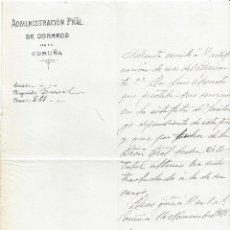 Sellos: ADMINISTRACION PRINCIPAL CORREOS CORUÑA SANTIAGO DOCUMENTO FILATELIA DIFICIL ENCONTRAR 1894 SEGOVIA. Lote 78280793