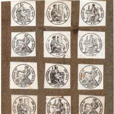 Sellos: NUM001 LOTE DE 14 SELLOS FISCALES. ESPAÑA. DE 1843 A 1849. Lote 86096376