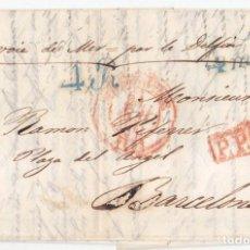 Sellos: PREFILATELIA. CARTA ENTERA DE MARSELLA. FRANCIA A BARCELONA. CORREO MARÍTIMO. POR LE DELFIN. 1841. Lote 115192199