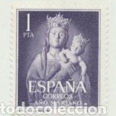 Sellos: EDIFIL 1139. AÑO MARIANO. NUEVO CON GOMA Y SIN CHARNELA. Lote 125940410